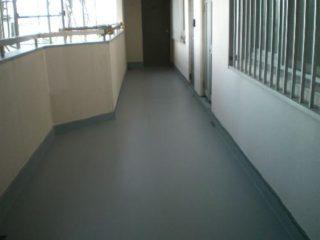 解放廊下 防水工事